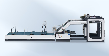 High-speed Automatic Flute Laminator